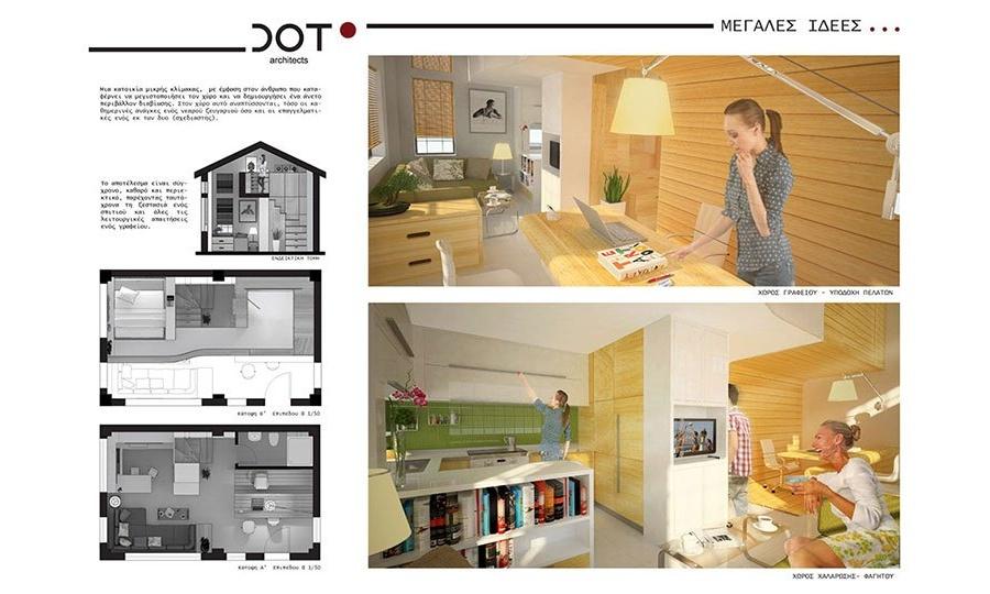 ikea-award-2012-01-dot-architects