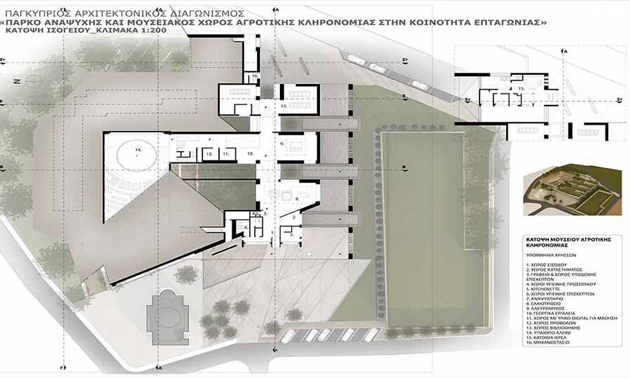 park-agricultural-heritage-museum-02-dot-architects